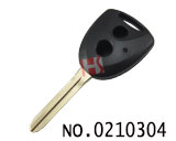 Toyota 2 button remote key shell