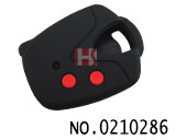 Proton car 2 buttons remote control silicon rubber (black)