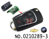 Buick lacrosse,Malibu 4 buttons Modified folding remote key shell
