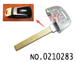 New style Audi SQ7 smart key
