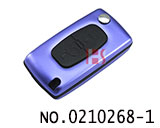 Peugeot Aluminium Alloy 2 Button Remote Folding Key Shell (0536/HU83/purple)