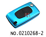 Peugeot Aluminium Alloy 2 Button Remote Folding Key Shell (0536/HU83/cyan)