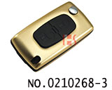Peugeot Aluminium Alloy 2 Button Remote Folding Key Shell (0536/HU83/gold)