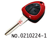 Ferrari 3 Button Remote Key Shell