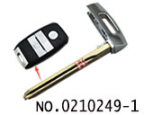 Kia K3 Emergency Key Blade