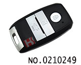 car 3 button remote key casing for Kia K3