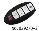 Nissan car 4 buttons remote casing(without slot ,no logo)