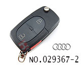 Audi car 2+1 button remote key shell(small battery)