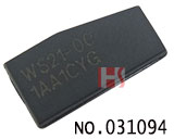 WS21-00 blank chip (for Toyota 8A H chip)