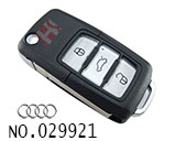 Audi A6 car 3 button remote modified flip key shell(small battery)