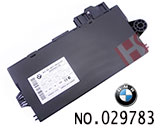 BMW CAS3 car anti-theft box
