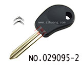 Citroen Elysee car clone transponder key casing(without logo)