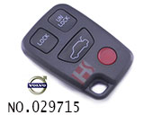 Volvo 4-button key casing