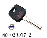 Volvo car clone transponder key(without logo)