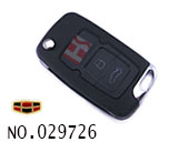 Geely Emgrand 3-button folding remote key shell