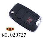 Geely Emgrand 2-button folding remote key shell