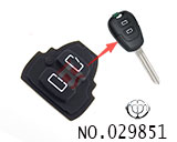 Chunghwa car 2-Button Remote Rubber for replacement