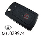 Great Wall Auto 3 button flip remote key shell