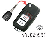Chunghwa FRV,Coupe car 2 button modified folding remote key shell