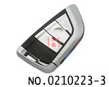 Knife Shaped 3 Button Smart Key Shell for BMW (colorized side)