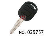 Buick Excelle 3 Button Remote Key Shell(Old Section)