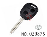Toyota 2 Button Remote Key Shell (High Grade)