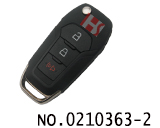 New Ford car 3 Button folding remote key case (alarm key)