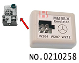 Mercedes-Benz Steering Lock electronic emulator