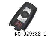 BMW 3 Button smart car remote key case