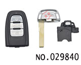 Audi A4L Q5 A6L A8L car smart 3 buttton key remote control key shell (set)