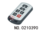 Toyota Sienna 6 button smart car remote key case (without logo)