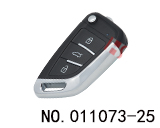 BMW Blade Type B-series 3 Button Remote Control