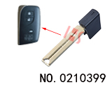 New lexus smart car emergency key