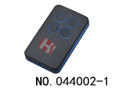 280MHZ-870MHZ Face to Face Copy Remote (Blue)