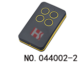280MHZ-870MHZ Face to Face Copy Remote (Yellow)
