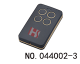 280MHZ-870MHZ Face to Face Copy Remote (Coffee)