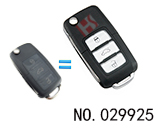 VW Passat B5 3-Button Remote Modified Key Shell (Gifts)