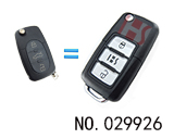 Audi A6 3-Button Remote Modified Key Shell (Gifts)