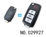 VW Passat B5 2-Button Remote Modified Key Shell