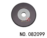XC-009 horizontal milling cutter