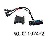 VVDI MB TOOL - MB Power Adapter