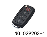 Volkswagen touareg 3 button folding remote control shell