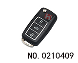 Volkswagen 3 button folding remote control modified key shell (order required)