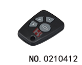 Chevrolet 4 button remote control (433MHZ)