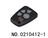 Chevrolet 4 button remote control key shell
