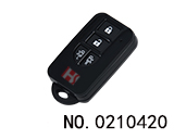 Nissan 4 button smart remote control key shell