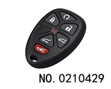 Chevrolet, GM car 5+1 button remote control key shell