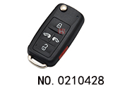 New Volkswagen 4+1 folding remote key shell HU66