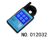 Portable ND900 Auto Transponder Chip Reader Programmer(English Version)