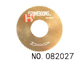 Wenxing Original Horizontal Right Side Thin Milling Cutter (model number: 0021)